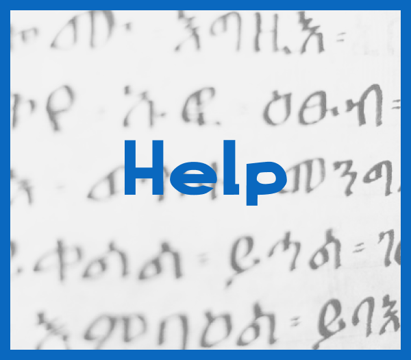 How to type in Amharic
